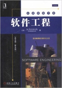 9780196357140: Software Engineering (9th English Edition)