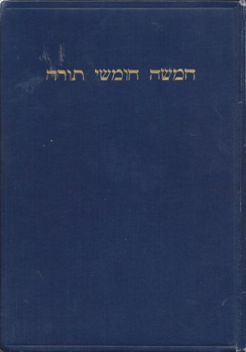 9780197111307: Pentateuch and Haftorahs: Genesis, Exodus Leviticus vol. 1