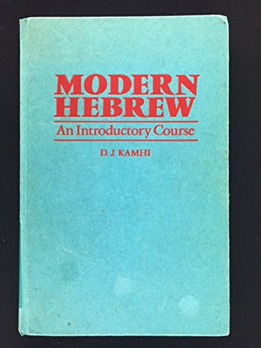 9780197135945: Modern Hebrew: An Introductory Course (School of Oriental & African Studies)