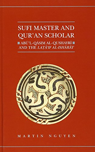 Sufi Master and Qur'an Scholar: Ab ul-Qasim: Nguyen, Martin