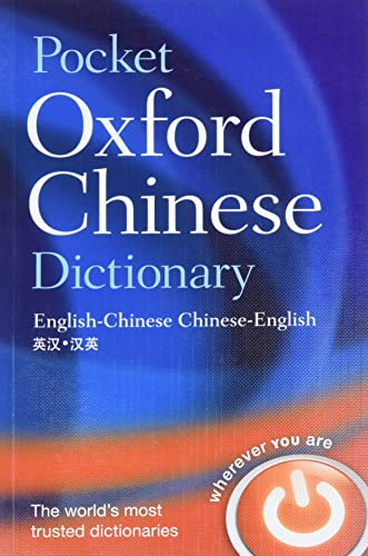 9780198005940: Pocket Oxford Chinese Dictionary (Oxford Dictionaries)