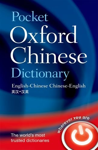 Pocket Oxford Chinese Dictionary: English-Chinese, Chinese-English (0198005954) by Manser, Martin H.