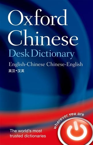 9780198005964: Oxford Chinese Desk Dictionary
