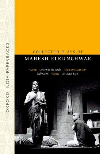 9780198069928: Collected Plays of Mahesh Elkunchwar (Oxford India Paperbacks)