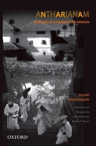 9780198074168: Antharjanam: Memoirs of a Namboodiri Woman