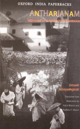 9780198079873: Antharjanam: Memoirs of a Namboodiri Woman (Oxford India Paperbacks)