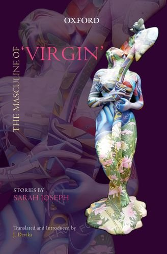 The Masculine of 'Virgin': Stories by Sarah: Joseph, Sarah