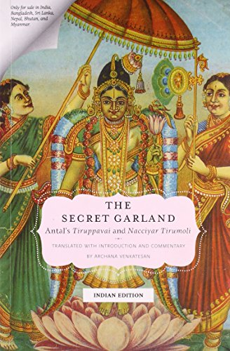 9780198089483: Oxford University Press India The Secret Garland
