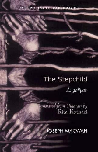 9780198090304: The Stepchild: Angaliyat