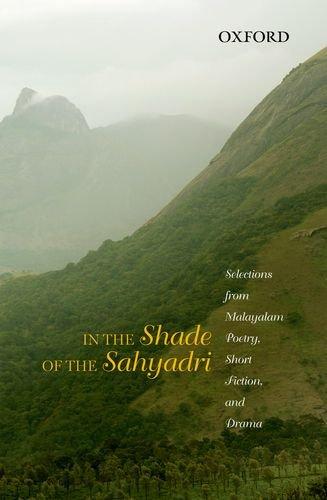 In the Shade of the Sahyadri (Paperback): C. N. Sreekantan