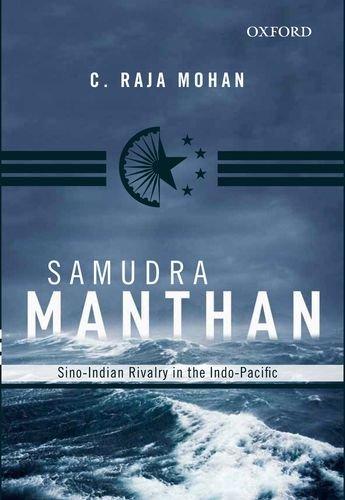 9780198092339: Samudra Manthan