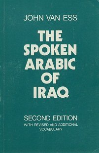 9780198151456: The Spoken Arabic of Iraq