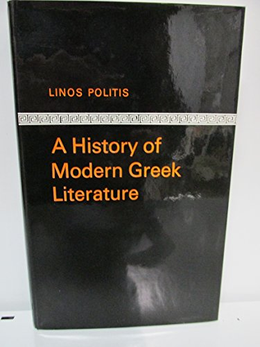9780198157212: A History of Modern Greek Literature