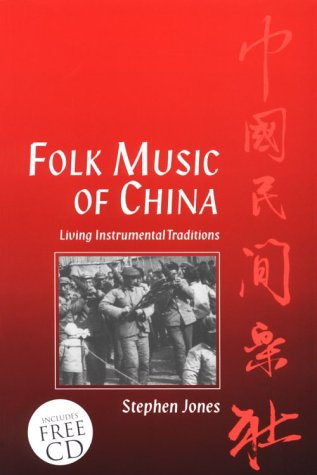 9780198167181: Folk Music of China: Living Instrumental Traditions Text and CD (Clarendon Paperbacks)