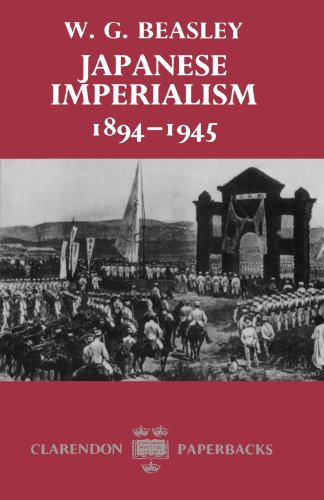 9780198221685: Japanese Imperialism, 1894-1945 (Clarendon Paperbacks)