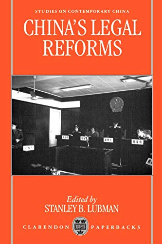 9780198233442: China's Legal Reforms (Studies on Contemporary China)