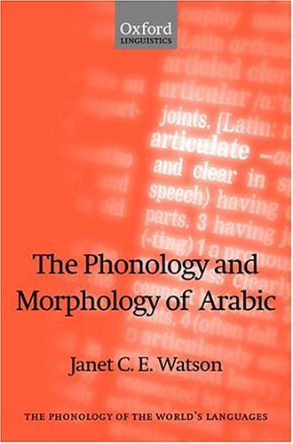 9780198241379: Introduction to Logic (The Phonology of the World's Languages)