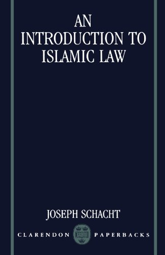 9780198254737: An Introduction to Islamic Law
