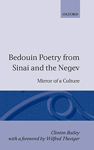 9780198265474: Bedouin Poetry from Sinai and the Negev: Mirror of a Culture