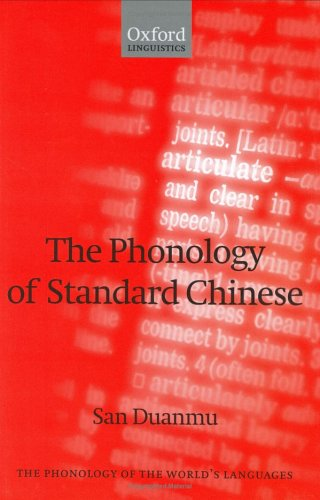 9780198299875: The Phonology of Standard Chinese