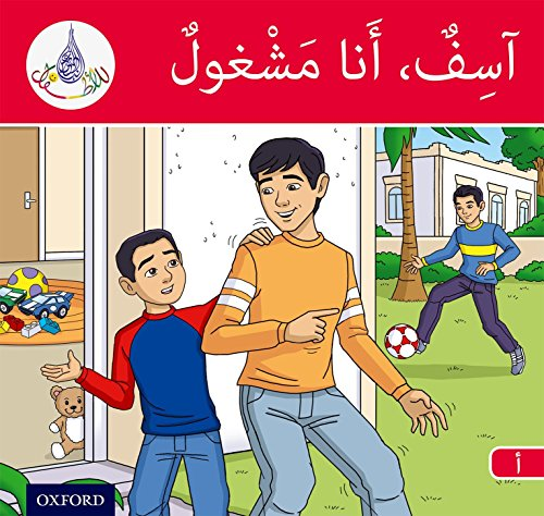 9780198365754: The Arabic Club Readers: Red A Band:: Sorry I'm Busy (Pack of 6)