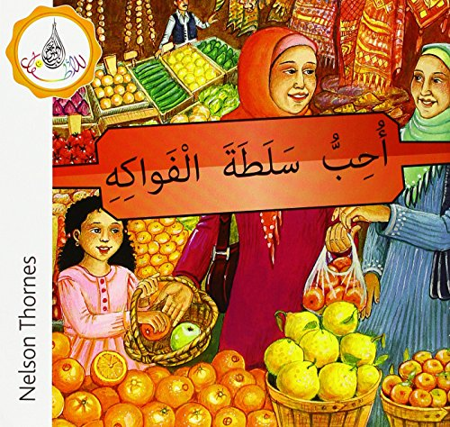 9780198365808: The Arabic Club Readers: Red A Band:: I Like Fruit Salad (Pack of 6)