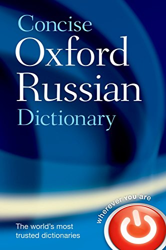 9780198601524: The Concise Oxford Russian Dictionary