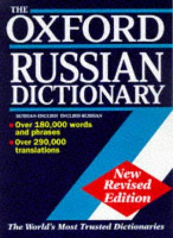 9780198601531: The Oxford Russian Dictionary: Russian-English English-Russian