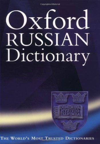 9780198601609: The Oxford Russian Dictionary: Russian-English, English-Russian