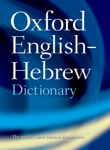 9780198601722: The Oxford English-Hebrew Dictionary