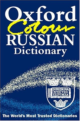 9780198602118: The Oxford Color Russian Dictionary: Russian-English, English-Russian = Russko-Angliiskii, Anglo-Russkii