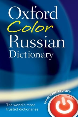9780198602125: The Oxford Color Russian Dictionary