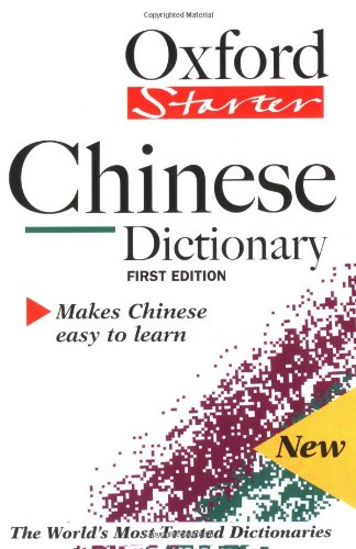 Oxford Starter Chinese Dictionary.