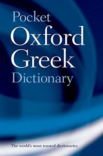 9780198603276: The Pocket Oxford Greek Dictionary: Greek-English, English-Greek