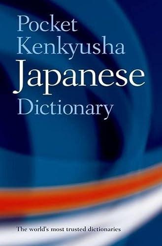 9780198607489: Pocket Kenkyusha Japanese Dictionary