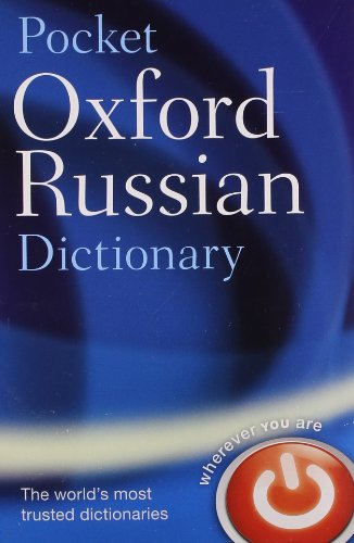 9780198610069: Pocket Oxford Russian Dictionary