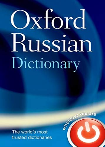 9780198614203: Oxford Russian Dictionary: Russian-English/English-Russian