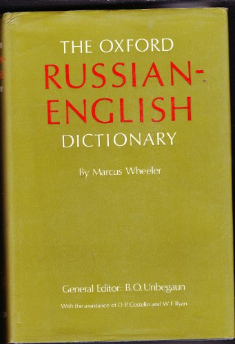 9780198641117: Oxford Russian-English Dictionary (English and Russian Edition)