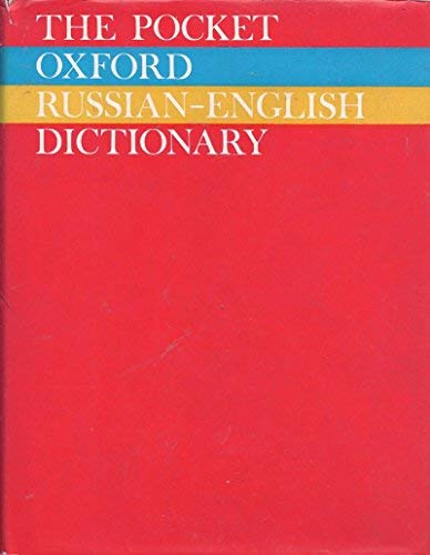 9780198641131: The Pocket Oxford Russian Dictionary (English and Russian Edition)