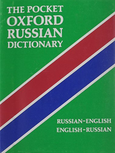 9780198641223: The Pocket Oxford Russian Dictionary: Russian-English/English-Russian
