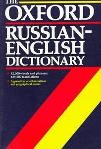 9780198641674: The Oxford Russian-English Dictionary