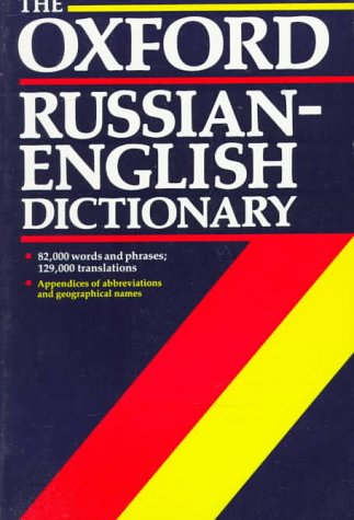 The Oxford Russian-English Dictionary: Editor-Marcus Wheeler; Editor-B.