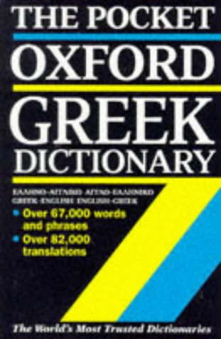 9780198641964: The Pocket Oxford Greek Dictionary: Greek-English, English-Greek