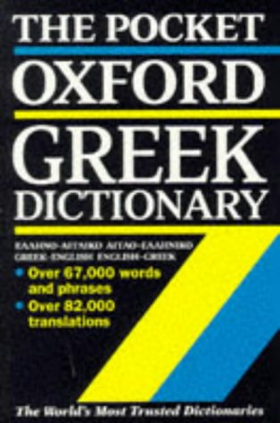 9780198641971: The Pocket Oxford Greek Dictionary: Greek-English, English-Greek