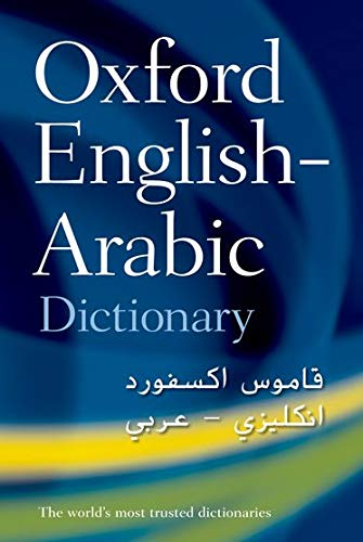 The Oxford English-Arabic Dictionary of Current Usage: Doniach, N.S. (ed)