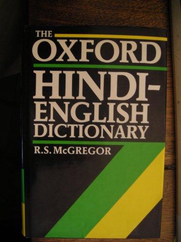 9780198643173: The Oxford Hindi-English Dictionary