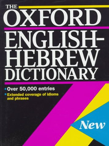 9780198643227: The Oxford English-Hebrew Dictionary