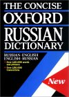 The Concise Oxford Russian Dictionary Russian-English/ English Russian