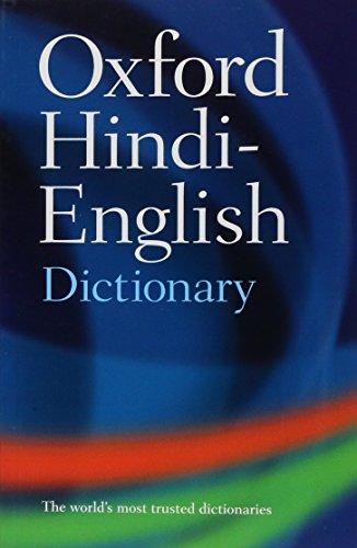9780198643395: The Oxford Hindi-English Dictionary