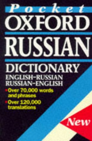9780198645269: The Pocket Oxford Russian Dictionary